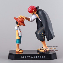 Kit Kid Luffy + Shanks - One Piece Importado Frete Grátis