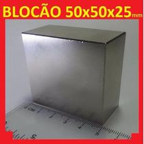 Super Imã Neodímio Bloco 50,8 X 50,8 X 25,4mm N50 Brutal!!!