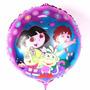 Balão Metalizado Dora Aventureira - Kit 15 Balões