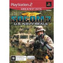 Game Socom 3 Us Navis Original Lacrado