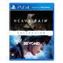 Heavy Rain Ps4 Beyond Two Souls Collection Ps4 Midia Fisica