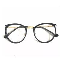 6b396c7d3 Busca Armação óculos grau feminino rb 58607 com os melhores preços ...