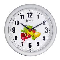 6105 - Relógio Parede 22 Cm Cozinha Herweg - 1 Ano Garantia