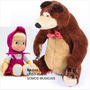 Boneca Masha 28cm E Urso 60cm Canta E Dança - Sob Encomenda