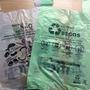 produto Sacola Prefeitura De Sp Biodegradavel  Cinza Pct C/ 500 Uni