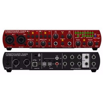 Interface Behringer Firepower Fca610