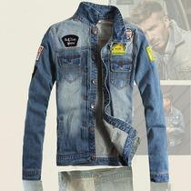 Jaqueta Jeans De Alta Qualidade E Estilo - Frete Gratis
