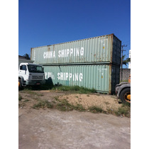 Container De 40 Pés (12m)semi-novos