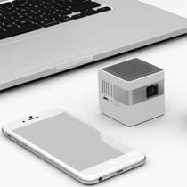 Mini Projetor Inteligente E Portátil Innocube