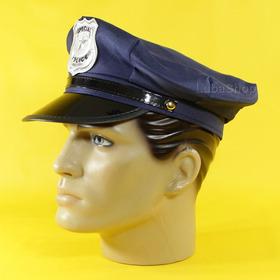 Quepe Militar Policial C  Frete Grátis Quepe Policial Azul ecdfab48a8