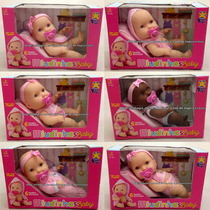 Coleção Completa 6 Bonecas Miudinhas Baby Original Divertoys