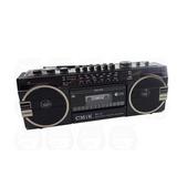 Radio Gravador Toca Fitas K7 Retro Anos 80 Novo Usb + Sd