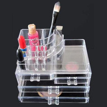 Porta Maquiagem Em Acrílico Organizador 3 Gavetas Grandes