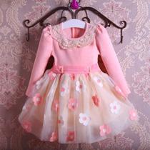 7de35d9cf5 Busca Vestido longo infantil com os melhores preços do Brasil ...