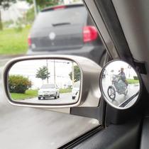 Espelhotech, Espelho Auxiliar Convexo Que Elimina Ponto Cego