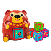 Brinquedo Ursinho Educativo Infantil Pim Pam Pum Estrela