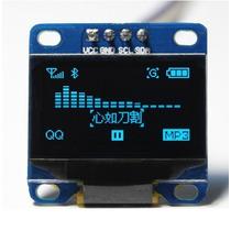 Display Oled 128x64 0.96 I2c Gráfico Azul Para Arduino