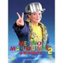 Dvd Menino Maluquinho 2 /original /usado /frete Gratis
