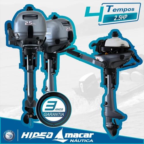 MOTOR POPA HIDEA 2.5 HP 4 TEMPOS P/ CAIQUE BOTES BARCO CANOA