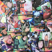 Kit 72 Cartas 3 Pacote Naruto Kakasi Sasuke Laminada Brilho