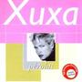 Cd Xuxa Pérolas 16 Sucessos Ed Limitada. Lacrado Original