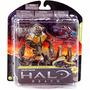 Boneco Novo Mcfarlane Toys Halo Reach Série 4 Grunt Major