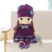 Busca boneca de pano com os melhores preços do Brasil - CompraMais ... a372bacbc15