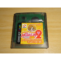 Raro Game Boy Color Chou Gals Ran 2 Nintendo Japan