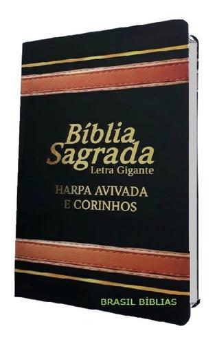 Bíblia Sagrada Letra Gigante Com Harpa  Luxo Promoção