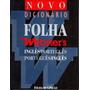 Novo Dicionário Folha Webster´s