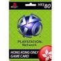 Cartão Psn Hong Kong 80 Dólares Hk - Entrega Imediata