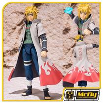 S.h Figuarts Namikaze Minato Limited Edition Naruto