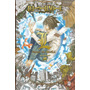 produto Death Note L Change The World Jbc - Bonellihq Cx292 C17