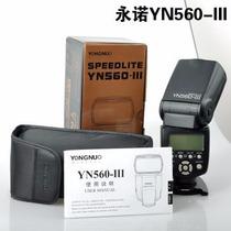Flash Yongnuo Yn 560 Iii P/ Canon Nikon Produto A P Entrega.