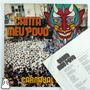 Lp Carnaval 1986 Canta Meu Povo Samba Enredo Disco De Vinil Original