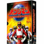 Dvd Box Esquadrão Relâmpago Changeman Vol. 1 5 Dvds