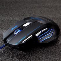 Mouse Gamer Óptico 3200dpi 7 Botões Usb Alta Precisão Profis