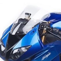 Bolha Parabrisa Esportivo Kawasaki Ninja Zx-6r 09/xx Cristal