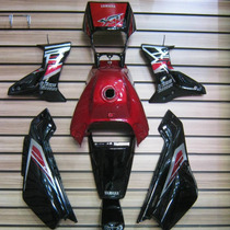 Kit De Pintura - Yamaha - Xt 600 - Sem Troca