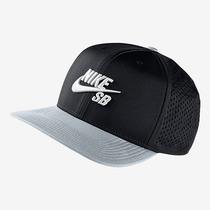 Boné Aba Reta Nike Sb Icon Snapback Original