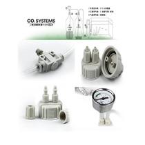 Kit De Co2 Químico - Forte Pressão E Durabilidade -