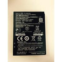 Bateria P/ Gps Trimble Juno 3 Handheld - 85713-00 - Original