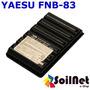 Yaesu Fnb-83| Bateria Para Hts Yaesu | Radioamador