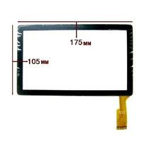 Tela Touch Q88 A13 Tablet Pc 7 Polegadas Pronta Entrega.