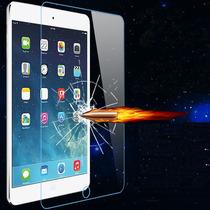 Película Vidro Temperado Apple Ipad 5 Air Blindada