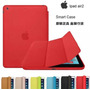 Case Apple Original Para Ipad 2/3/4 Ipad Air/2 Ipadmini1/2/3