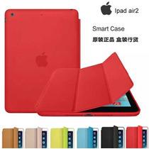 Case Apple Original Para Ipad 2/3/4 Ipad Air/2 Ipadmini1/2/3
