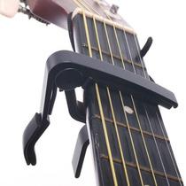 Capotraste Braçadeira Preta (alumínio) P/ Violão E Guitarra