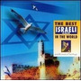 Cd - Best Israeli Album In The World