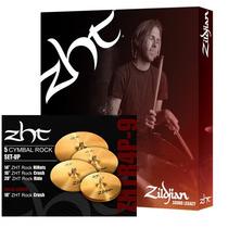 Kit Pratos Zildjian Zht Rock Zhtr4p-9 Na Studio Som João !!
